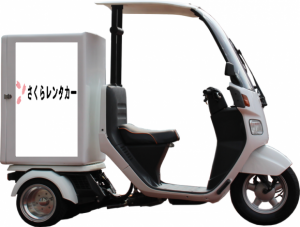 jairo-hybrid-boxtype